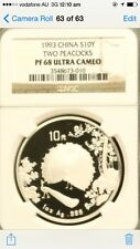 1993 china peacock ngc 68 silver coin