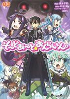 JAPAN LOT Sword Art Online 1~3 (4Koma manga) Minami Juujisei book