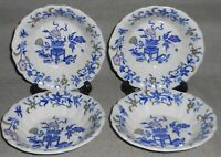 Set (4) Copeland Spode MULTICOLOR BLUE BOWPOT PATTERN Fruit/Berry Bowls ENGLAND