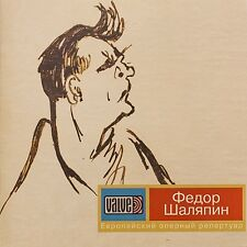 "FEODOR CHALIAPIN ""European opera repertoire"" CD Limited Ed. AML+"