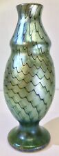 Very Unusual, Early Orient and Flume Vase, Iridescent Green Waves, 1977