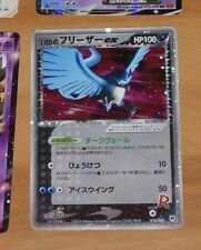 POKEMON RARE JAPANESE CARD HOLO CARTE ROCKET'S ARTICUNO EX 010/020 JAPAN **