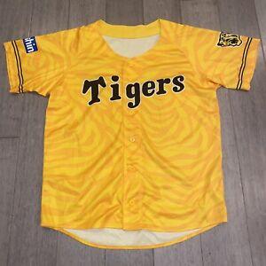 NEW Hanshin Tigers Jersey Shirt Japan Baseball Nippon Button vtg Mens MEDIUM