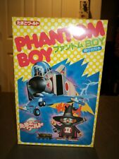 NEW Hasegawa Tamago Phantom Boy 1:72 Model Kit Airplane Egg Plane #EW-003:400