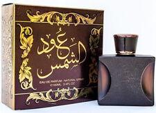 Oud Al Shams by Ard Al Zaafaran Arabian Musky Oudh Perfume Spray 100ml