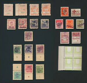 INDONESIA STAMPS 1947-1949 URIPS SURCHARGES, REPUBLIC ISSUES, DENDA, BOB