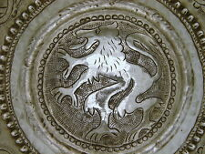 Sterling Silver Medieval Style Bowl Figural Lion Romanian Hand Chased & Marked