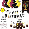 HARRY POTTER Birthday Party Decorations Supplies Balloons cake topper tattoos