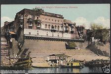 India Postcard - Raja Jey Singh's Observatory, Benares     RS1204