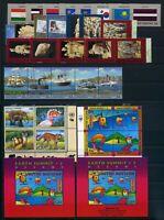 UNO New York Jahrgang 1997 postfrisch MNH (H789