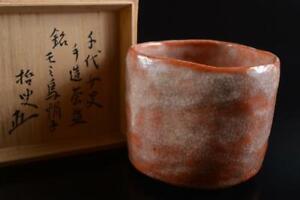 #7709: Japanese Raku-ware Red glaze TEA BOWL Green tea tool, auto w/signed box
