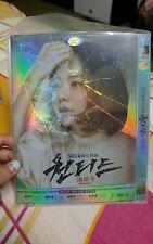 SBS Korean Drama: WANTED. Ft. Kim Ah Joong, Uhm Tae Woong, *GOOD ENG SUBS