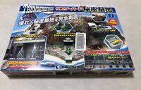 DeAGOSTINI Thunderbird Secret Base No.1  Weekly JAPAN NEW