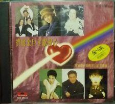NKF Charity album - Jacky Cheung 张学友 , Faye Wong 王菲 Grasshopper