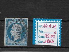 France timbre NAPOLEON III A.h de 1854 oblitéré avec Variété