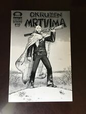 The Walking Dead #10 Serbian Sketch Variant - Rare Only 100 Made