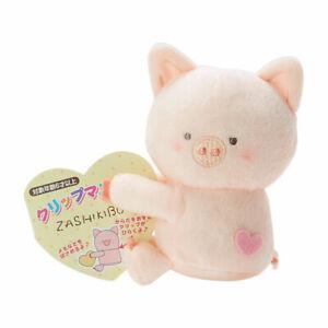 Zashikibuta Pig mini Plush Doll Clip Mascot Sanrio kawaii 2021 NEW