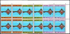 Kuwait 1984 ** Mi.1023/25 Bl/4 r.o. Medizin Medicine Schlüssel Key