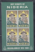 Nigeria 1965 Boy Scouts Sc 172a MS complete mint never hinged