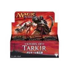 Magic the Gathering MTG KHANS OF TARKIR Japanese Booster Box - Boites de Booster