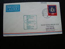 ALLEMAGNE (berlin) - enveloppe 2/7/1970 (cy69) germany