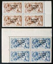IRELAND 1922 NARROW SEAHORSES 2/6d & 10s UNMOUNTED MINT BLOCKS OF 4 SG 83 & 85