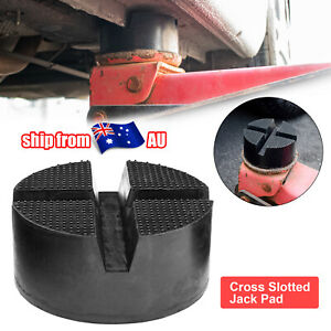 Universal Trolley Cross Slotted Floor Jack Rubber Pad Adapter Pinch Weld  3 Tons