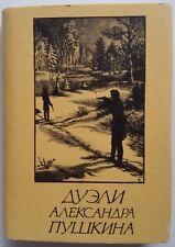 "Rare Vintage Mini 4"" Book Duels of Alexander Pushkin Russian Miniature Old Gift"