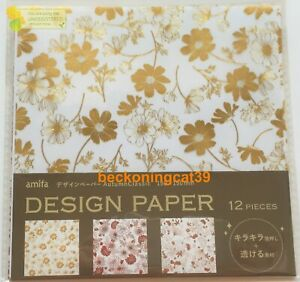 Amifa Lovely Autumn Classic Flower Glittered Design Paper 12 Origami Fall JAPAN