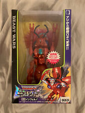 Transformers Takara Beast Wars Inferno D-11 Japanese Version MIB Lot