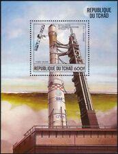 Tchad/Chad 1984 INTELSAT/Space/Radio/Satellite/Telecommunications 1v m/s (s3951)