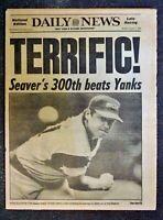Ton Seaver 300th Win NY Daily News 1985 newspaper White Sox NY Yankees Not repro