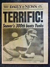 Ton Seaver 300th Win NY Daily News 1985 newspaper White Sox NY Yankees Not repro