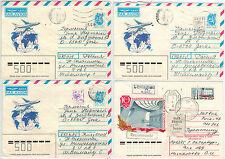 URSS 1992/93,3 Enveloppes de tout Lupo avec supplémentaires Timbre de valeur n.