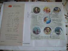 India 2018 Mahatma Gandhi 150th Birth Anniversary Miniature Sheet Canceled FDC
