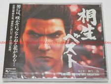 New Kiryu Best Ryu ga Gotoku Kazuma Kiryu KARAOKE ALL TIME BEST COLLECTION CD
