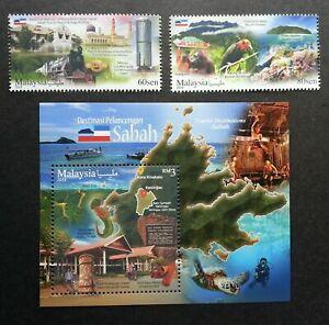 [SJ] Malaysia Tourist Destinations Sabah 2018 Pitcher Train Turtle stamp +ms MNH
