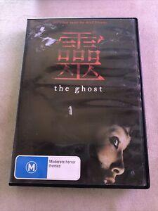 The Ghost - Korean Horror Movie 2005 Region 4 Ex Rental Foreign Film English Sub