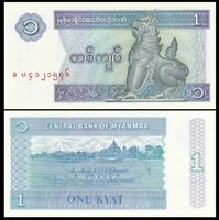 MYANMAR 1 Kyat, 1996, P-69, UNC World Currency -