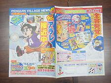 Japanese Anime JUMP Penguin Village News Arale Poster K004