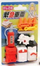 Set of 10 Iwako Japanese Eraser Set - Emergency Vehicles Fireman Toy S-1836x10