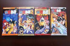 Super Famicom Yu Yu Hakusho 1 2 3 Final boxed Japan SFC games US Seller