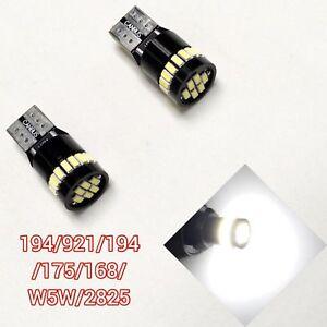 T10 168 194 175 2825 w5w 12961 6000K White Canbus LED License Plate light B1 S B