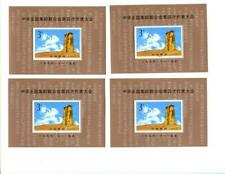 1994-19 China 4 Souvenir Overprint Unused 4th Congress Philatelic Federation MNH