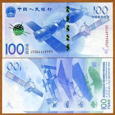 China, 100 Yuan, 2015, Pick New, UNC > Aerospace Commemorative