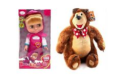MASHA AND THE BEAR TWO TALKING TOYS!!! TALKING DOLL MASHA. TALKING MISHKA.