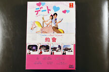 Japanese Drama Date - What Is Love DVD English Subtitle