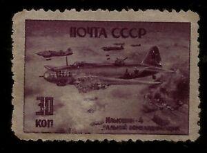 WWII Russian Air Force Ilyushin Il-4 Soviet Twin-Engine Long-Range Bomber @ work