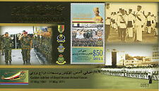 Brunei 2011 MNH Royal Armed Forces Golden Jubilee 1v S/S $50 Army Military