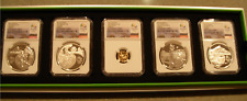Brazil 2015 Gold/Silver 5 Coin Proof Set NGC PF-70UC Rio 2016 Olympics Series 2